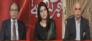 Khabr Garm Hai (Why Imran Khan Unhappy with Media) - 13th February 2020