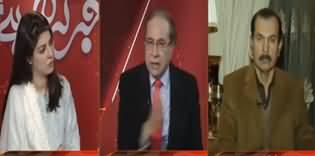 Khabr Garm Hai (Zardari Ko 10 Percent Kehne Per Hungama) - 12th February 2020