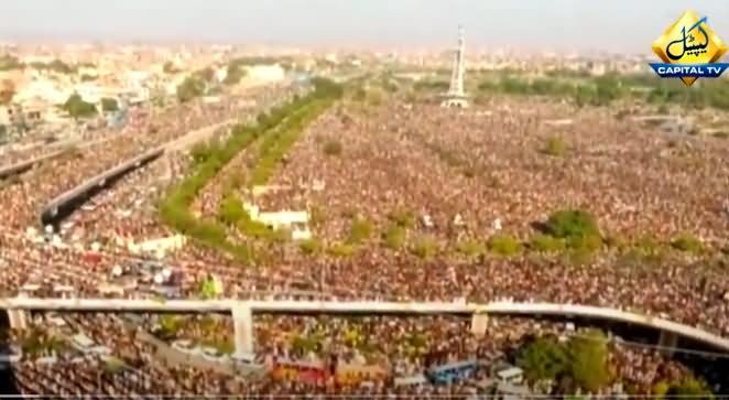 Khadim Rizvi's Funeral Prayer: Biggest Funeral of Pakistan's History, Huge Crowd