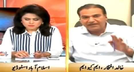 Khalid Iftikhar (MQM) Blasts On Program Anchor For Taking Side Of PTI