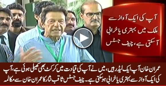 Khan Sahib! Aap Aik Leader Hain, Aap Per Bhari Zimmedari Hai - Chief Justice To Imran Khan