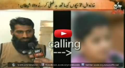 Khanewal: A Molvi Kept Raping Children in Madrassa, Caught After Raping 7 Children