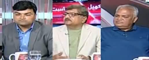 Khara Sach (2019 Pakistan Ke Liye Kaisa Hoga?) - 27th December 2018
