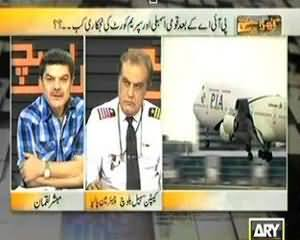Khara Sach - 30th July 2013 (PIA Ke Baad Qaumi Assembly Aur Suprem Court Ki Nijakari Kab?)