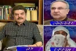 Khara Sach (Andhair Nagri Chopat Raj) – 30th June 2017