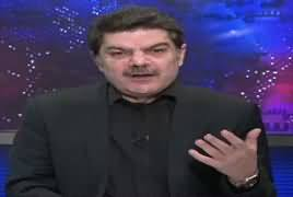 Khara Sach (Are ATR Planes OK For Flight?) – 10th March 2017