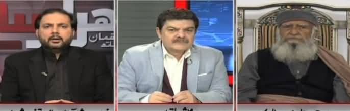 Khara Sach (Are More Resignations Coming From PMLN) - 12th December 2017