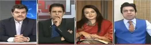 Khara Sach (Asif Zardari Ki Giraftari Ka Imkan) - 6th November 2018