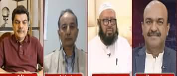 Khara Sach (Coronavirus And Mosques) - 2nd April 2020