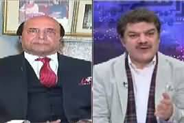Khara Sach (Corruption, The Biggest Issue of Pakistan) – 31st January 2017
