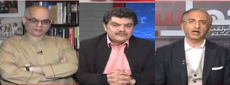 Khara Sach (Dams Are Necessary For Pakistan) - 6th December 2018