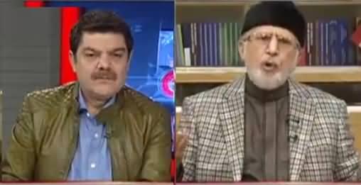 Khara Sach (Dr. Tahir ul Qadri Exclusive Interview) - 29th November 2017