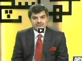 Khara Sach (Govt Going To Privatize 68 Public Assets) - 6th February 2014