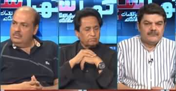 Khara Sach (Govt's Role In Pakistan Film Industry Revival) - 13th September 2019