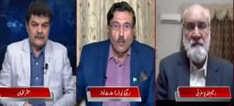 Khara Sach (Gujrat Ka Qasai Modi Aman Ka Dushman) - 25th February 2020