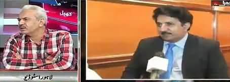 Khara Sach (How Nawazish Ali Became Media Director in NAB) - 28th August 2018