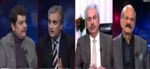 Khara Sach (Imran Khan Awam Ko Relief Kaise Dein Ge?) - 10th February 2020