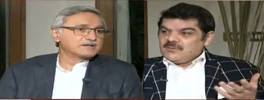 Khara Sach (Jahangir Tareen Exclusive Interview) - 22nd October 2018