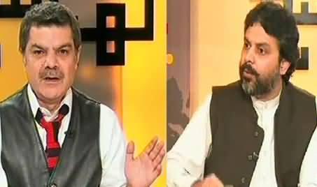 Khara Sach Part - 1 (Javed Hashmi Ka Baghi Se Daghi Tak Ka Safar) - 15th October 2014