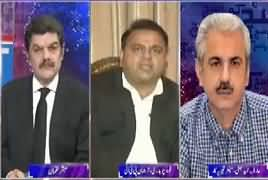Khara Sach (JIT Investigations in Final Phase) – 6th July 2017