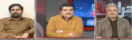 Khara Sach (Khawaja Saad Rafique Arrested) - 11th December 2018