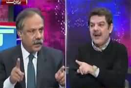 Khara Sach (Khawaja Saad Rafique Ke Kaarnaame) – 9th January 2017