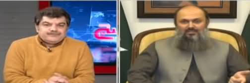 Khara Sach (Kia 18th Amendment Se Awam Ke Masayl Barh Gaye?) - 20th December 2018