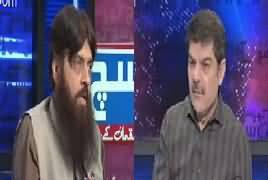 Khara Sach (Kia Islam Mein Badshahat Jaiz Hai?) – 1st June 2017