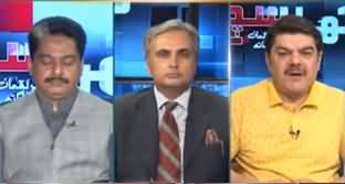 Khara Sach (Kia Karachi Mein Article 149 Lag Sakta Hai?) - 12th September 2019