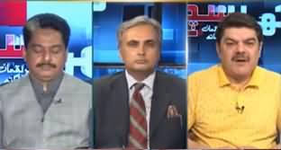 Khara Sach (Kia Karachi Mein Article 149 Lag Sakta Hai?) - 12th September 2019