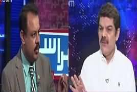 Khara Sach (Kia Nawaz Sharif Sadiq Aur Ameen Hai?) – 22nd June 2017