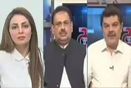 Khara Sach (Kia Pakistan Mein Kuch Acha Nahi Ho Raha?) – 28th June 2019