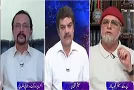 Khara Sach (Kia Pakistan Waqai Islam Ka Qila Hai?) – 8th May 2017