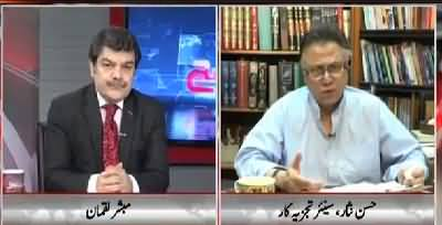 Khara Sach Luqman Kay Sath (Hassan Nisar Exclusive) – 30th August 2018