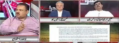 Khara Sach Luqman Kay Sath (Ali Jahangir Siddiqui's Appointment) – 15th March 2018