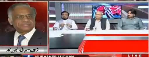 Khara Sach Luqman Kay Sath (Caretaker PM) – 28th May 2018