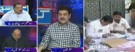 Khara Sach Luqman Kay Sath (Churail Ki Mukhbariyan) - 18th September 2017