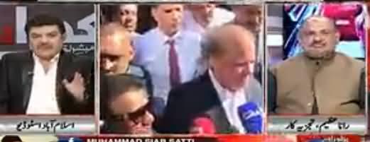 Khara Sach Luqman Kay Sath (Election Campaign) – 25th June 2018