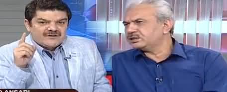 Khara Sach Luqman Kay Sath (Jahangir Siddiqui Name Should Be on ECL) – 26th March 2018