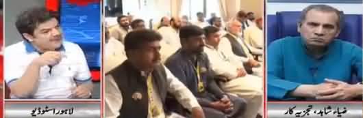 Khara Sach Luqman Kay Sath (Jhot Ki Bhi Koi Had Hoti Hai) – 17th April 2018