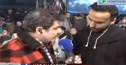 Khara Sach Luqman Kay Sath (Lahore Jalsa) – 17th January 2018
