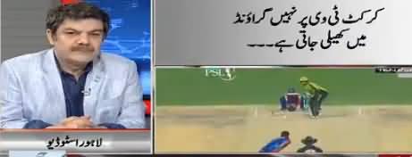 Khara Sach Luqman Kay Sath (Lahore Mein PSL) – 21st March 2018