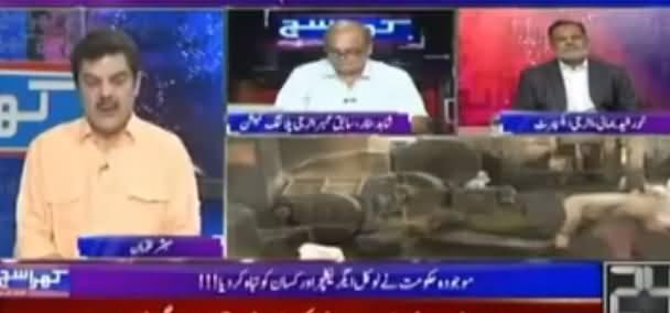 Khara Sach Luqman Kay Sath (Loot Maar Ka Bazar Garm) - 24th July 2017