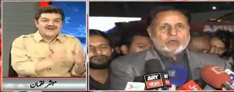 Khara Sach Luqman Kay Sath (Mehmood ur Rasheed PMLN Se Mila Huwa) – 20th February 2018