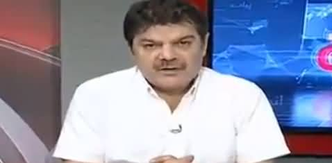Khara Sach Luqman Kay Sath (Money Laundering) – 9th July 2018