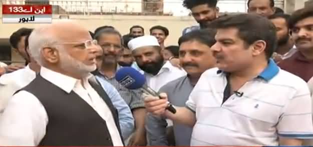 Khara Sach Luqman Kay Sath (NA-133 Lahore) – 2nd July 2018