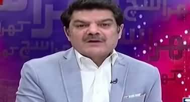 Khara Sach Luqman Kay Sath (Nawaz Altaf Meeting) - 11th September 2017