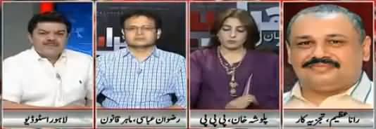 Khara Sach Luqman Kay Sath (Nawaz Sharif's Anti Pakistan Narrative) – 14th May 2018