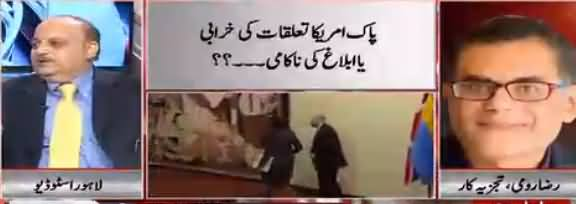 Khara Sach Luqman Kay Sath (Pak America Relations) – 8th January 2018