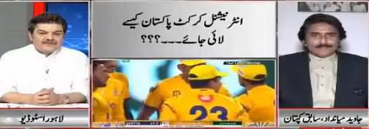Khara Sach Luqman Kay Sath (PSL's Failed Pakistani Batsmen) – 20th March 2018